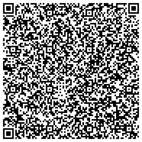 QR-код с контактной информацией организации Общество с ограниченной ответственностью Общество с ограниченной ответственностью «Питьевые системы» — производитель питьевого оборудования