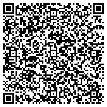 """QR-код с контактной информацией организации Общество с ограниченной ответственностью ООО """"Сканис"""""""
