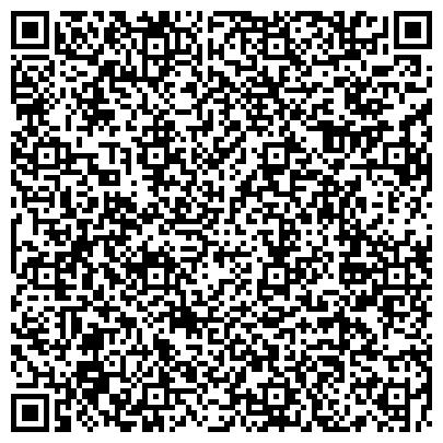 """QR-код с контактной информацией организации Общество с ограниченной ответственностью """"ПРОМБАЙ"""" ООО (г. Минск) - Официальный дилер"""
