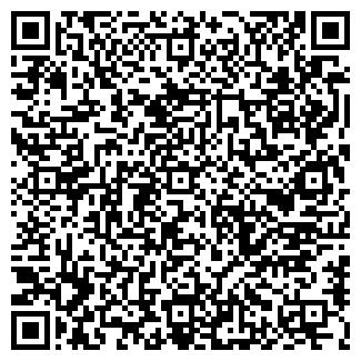 QR-код с контактной информацией организации Вестулс
