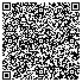 QR-код с контактной информацией организации ООО «ДИНОКС»