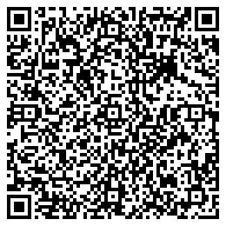 QR-код с контактной информацией организации БОАРТ