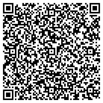 """QR-код с контактной информацией организации ТОО """"Геостройприбор"""""""
