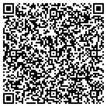 QR-код с контактной информацией организации ТОО Сателит Сервис