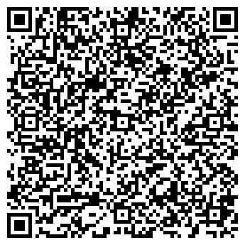 QR-код с контактной информацией организации Актобе