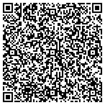 """QR-код с контактной информацией организации Частное предприятие ЧНПУП """"ЭкоЛитСервис"""""""