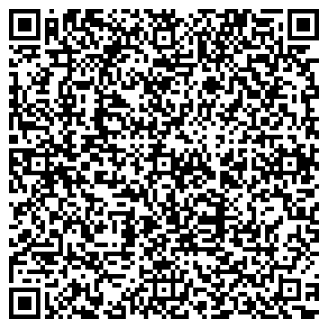 QR-код с контактной информацией организации ЛЕДИ ФЛЕР СТУДИЯ ЦВЕТОЧНОГО ДИЗАЙНА