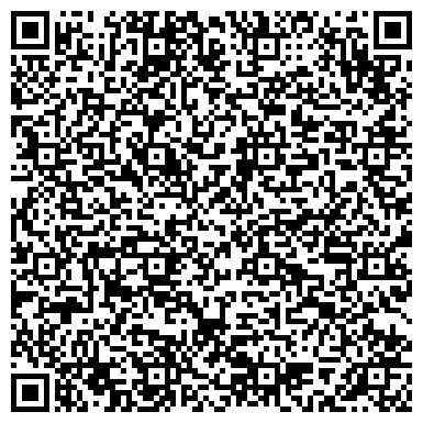 """QR-код с контактной информацией организации Частное предприятие ТОО """"ОЛЕТТА"""""""