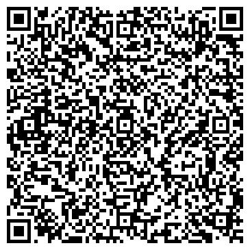 """QR-код с контактной информацией организации Частное акционерное общество ТОО """"Коррус Тех Азия"""""""