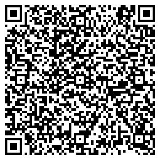 QR-код с контактной информацией организации Starcom