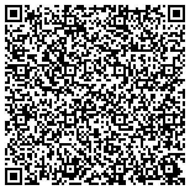 QR-код с контактной информацией организации Интернет-магазин ТВ ШОП TV SHOP Караганда