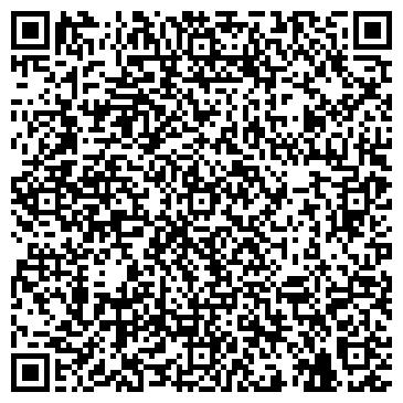 """QR-код с контактной информацией организации ТОО """"Риджид Казахстан"""""""