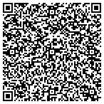 """QR-код с контактной информацией организации ТОО """"ВОСТОК ИСМО"""""""