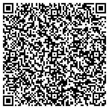 """QR-код с контактной информацией организации Общество с ограниченной ответственностью ТОО """"ДСП Центр"""""""