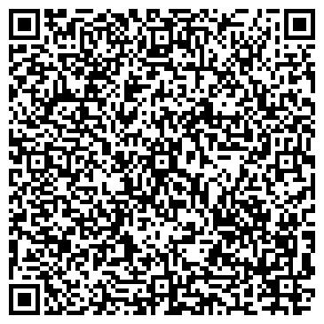 """QR-код с контактной информацией организации ТОО """"360 Professional LTD"""""""
