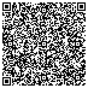 """QR-код с контактной информацией организации ТОО""""СТС Оsim Kazakhstan»"""