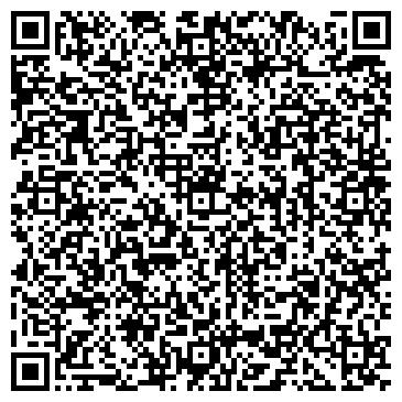 """QR-код с контактной информацией организации ТОО """"Техника от А до Я"""""""