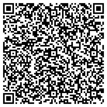 """QR-код с контактной информацией организации УЧПП """"ИНТЕХ"""""""