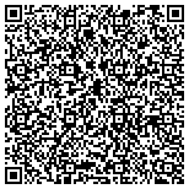 QR-код с контактной информацией организации ТОО «EAS Corporation», Частное предприятие