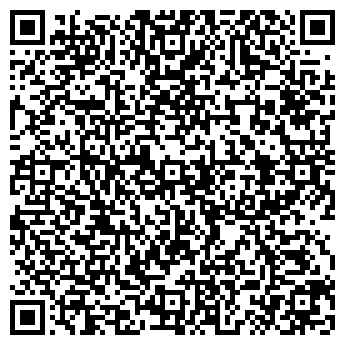 QR-код с контактной информацией организации ТОО «Компания ИМАРТ»