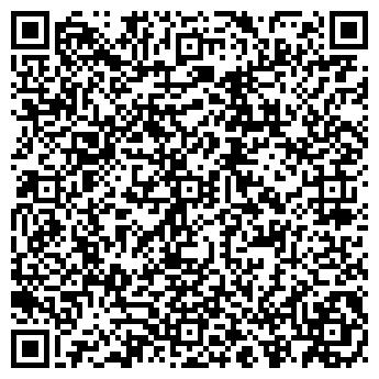 """QR-код с контактной информацией организации ТОО """"МастерИнструмент"""""""