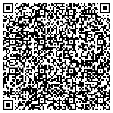 """QR-код с контактной информацией организации Частное предприятие ТОО """"ВОСТОКТЕХНОИМПОРТ"""""""