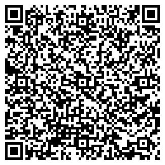 QR-код с контактной информацией организации МУП ВИДНОВСКОЕ ДРСУ