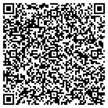"""QR-код с контактной информацией организации ТОО""""Asi Snab Trade"""""""