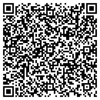 QR-код с контактной информацией организации ВАША УСАДЬБА