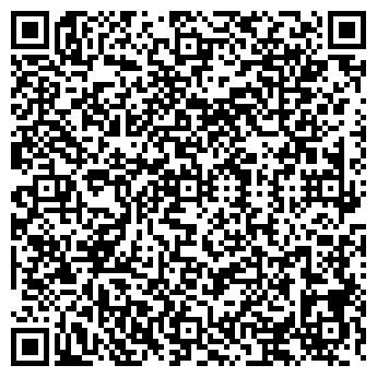 QR-код с контактной информацией организации ООО ЕВРАЗИЯ ТРАНССТРОЙ