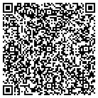 """QR-код с контактной информацией организации ПП """"ГСО"""""""