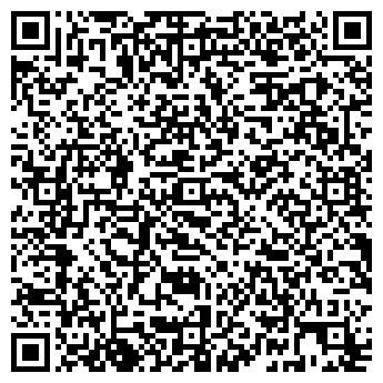 QR-код с контактной информацией организации ФОП Ковальчук О.В.
