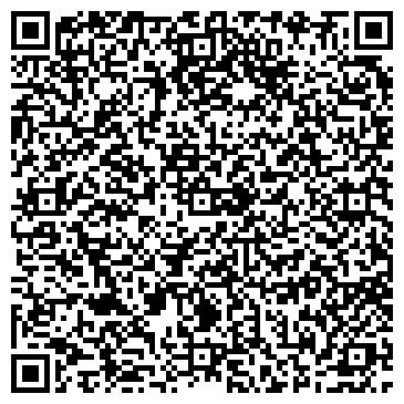 QR-код с контактной информацией организации Общество с ограниченной ответственностью ООО «Торговый дом «Латерит-ЛТД»