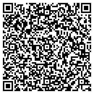 """QR-код с контактной информацией организации """"Acmella"""" интернет магазин"""