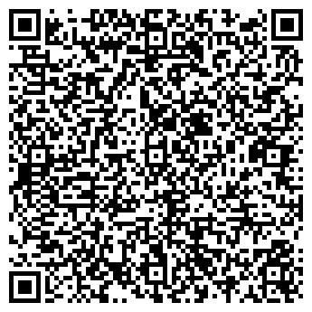 QR-код с контактной информацией организации Общество с ограниченной ответственностью Армакомплект