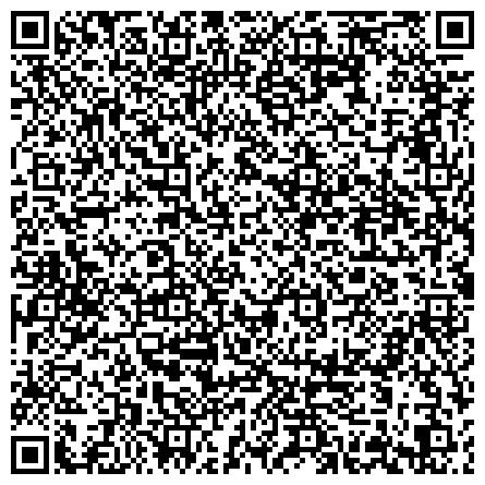 QR-код с контактной информацией организации Субъект предпринимательской деятельности Алмар-групп- Товары для дома и сада по лучшим ценам и только качественные!