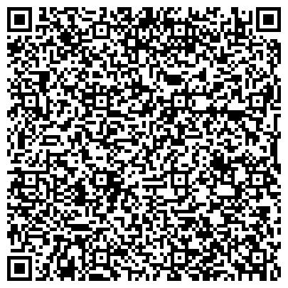 QR-код с контактной информацией организации ДП «ЛИАГ Техник Сервис Украина»