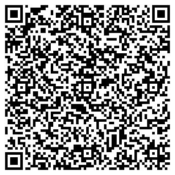 QR-код с контактной информацией организации ФЛП Ващенко В. Г.