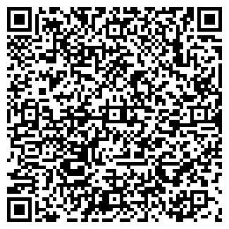 QR-код с контактной информацией организации ООО АЛМЕКС 2000