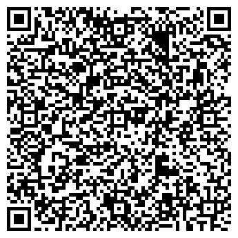 QR-код с контактной информацией организации ООО «Валатех»