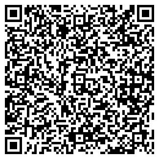 QR-код с контактной информацией организации Субъект предпринимательской деятельности СПД Атаманюк