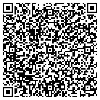 """QR-код с контактной информацией организации """"Урал-бур"""""""