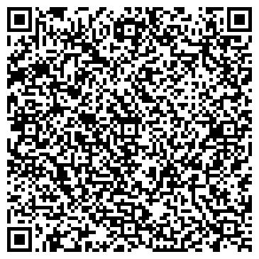 """QR-код с контактной информацией организации ООО """"Кровля Стандарт"""""""
