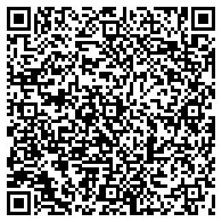 QR-код с контактной информацией организации Rospil