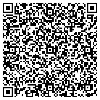 QR-код с контактной информацией организации Совместное предприятие «Бел Ди-Стар» CООО