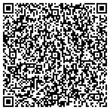 QR-код с контактной информацией организации ТоргИнструмент, ЧУП