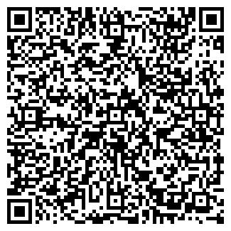 QR-код с контактной информацией организации ЗАО ЛИДЕР ПСТК