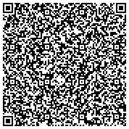 """QR-код с контактной информацией организации Общество с ограниченной ответственностью ООО """"Технолитинструмент"""""""