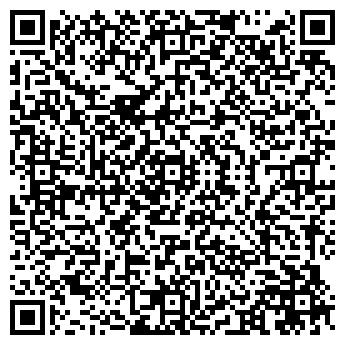 QR-код с контактной информацией организации ООО ''ilvil''