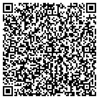 QR-код с контактной информацией организации ООО «Промтехцентр»